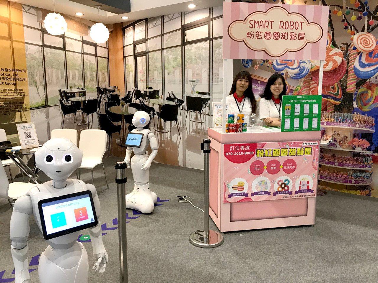 2019年台灣機器人與智慧自動化展揭幕,精誠展出Pepper機器人協助報到、移動...