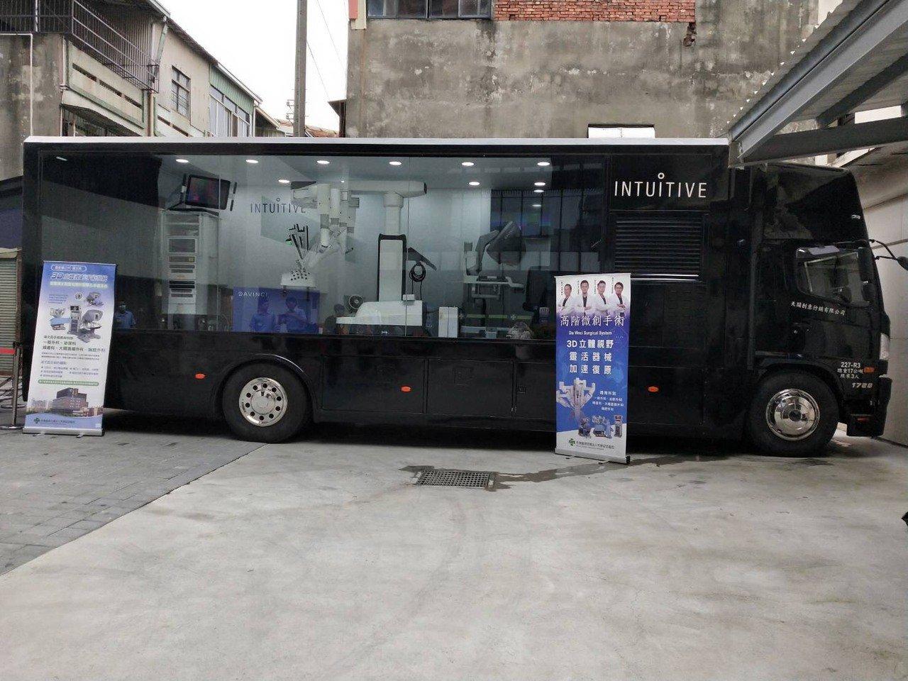 秀傳醫院舉辦「達文西機械臂行動體驗車」展示活動,造價上億元的機械臂手術系統呈現在...