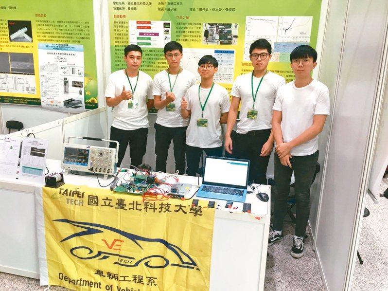北科大車輛工程系團隊研發可延緩鋰電池老化的技術,奪Green Tech主競賽冠軍。 圖/北科大車輛工程系學生唐子安提供