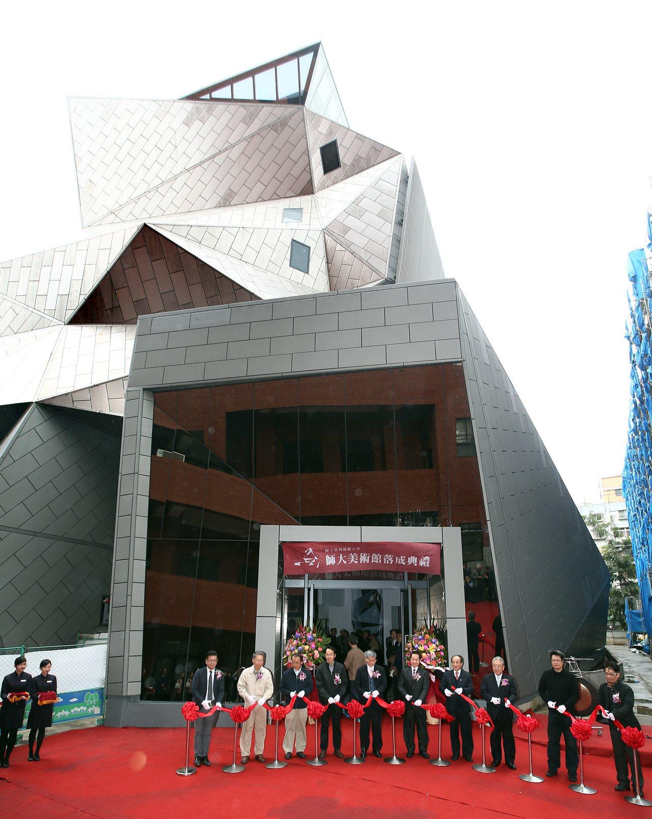 台灣師範大學近年在台北市青田街巷弄興建美術館,外觀引起建築界異見。本報資料照片