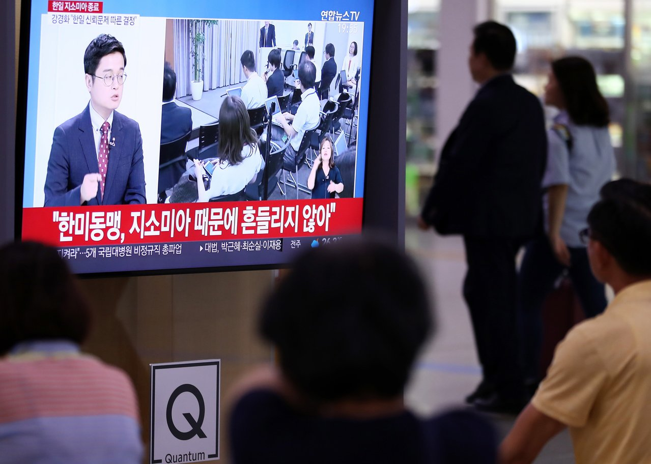 南韓宣布,今年期滿後將不再更新與日本的軍事情報保護協定。圖為南韓民眾觀賞韓中止與...