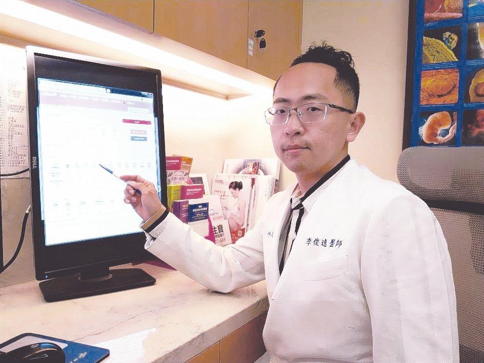 茂盛醫院執行長李俊逸。 茂盛醫院/提供