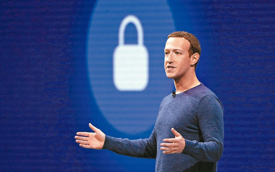 臉書推出新隱私工具,讓用戶限制臉書在第三方網站及應用程式蒐集個資。 美聯社