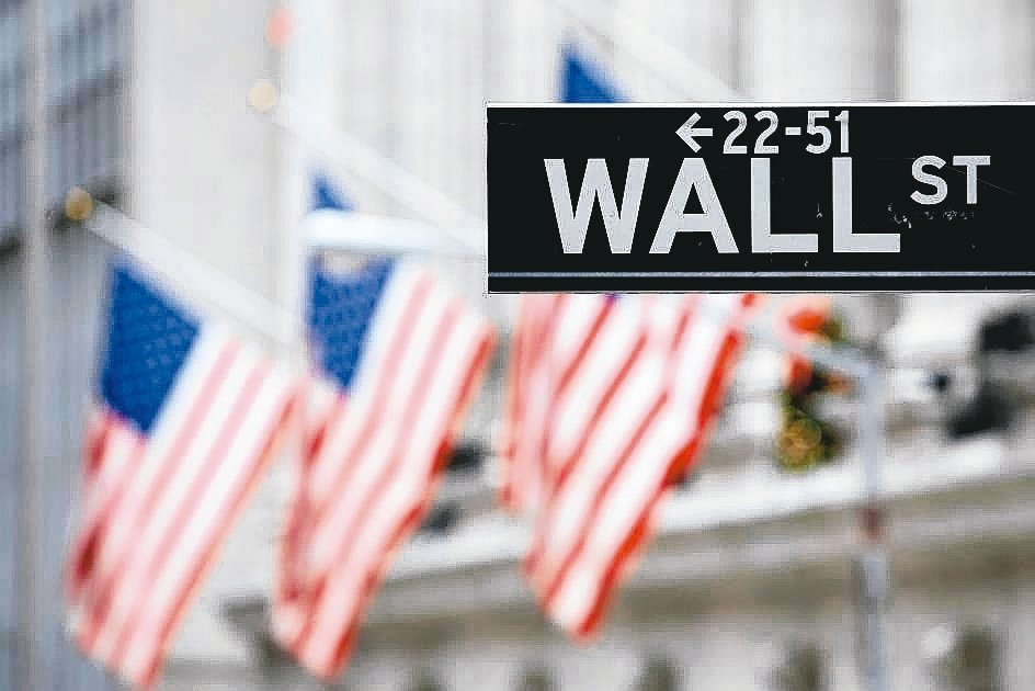紐約在全球金融中心排名仍居領先地位。 路透