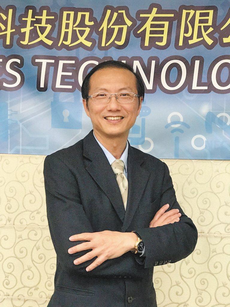 晶心科總經理林志明。 記者簡永祥/攝影