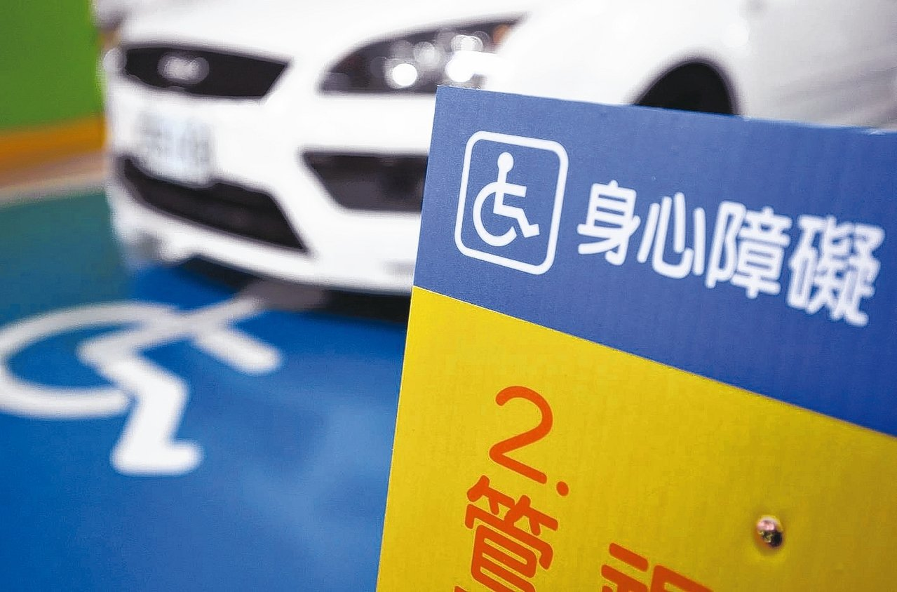 有些身心障礙車主,因不熟悉法規或不方便提出申請而仍繳納使用牌照稅。 圖/聯合報系...