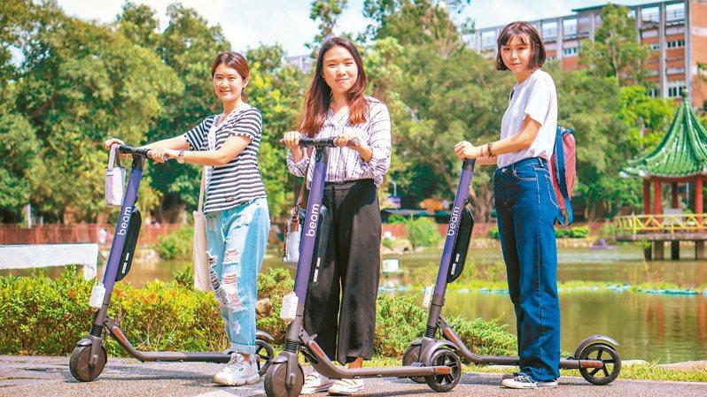 台大規畫共享電動滑板車進入校園,預計最快在108學年度下學期試營運一年「試水溫」。 圖/業者提供