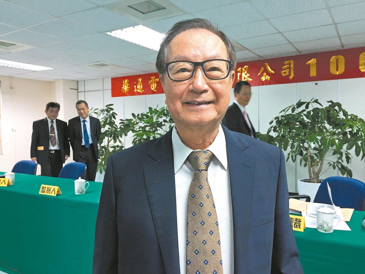 華通董事長吳健。 圖/聯合報系資料照片