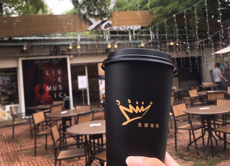 圖為金鑛咖啡高雄鳳凌門市。 圖/擷取自金鑛咖啡臉書