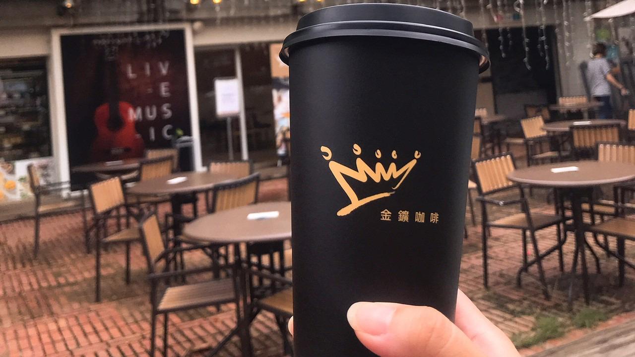 圖/擷取自金鑛咖啡臉書
