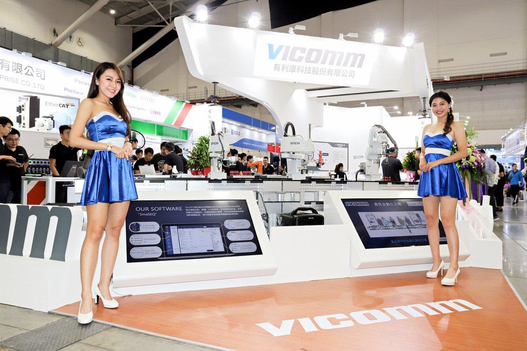 有利康科技在2019台北國際自動化工業大展中推出柔性自動化解決方案。 彭子豪/攝...