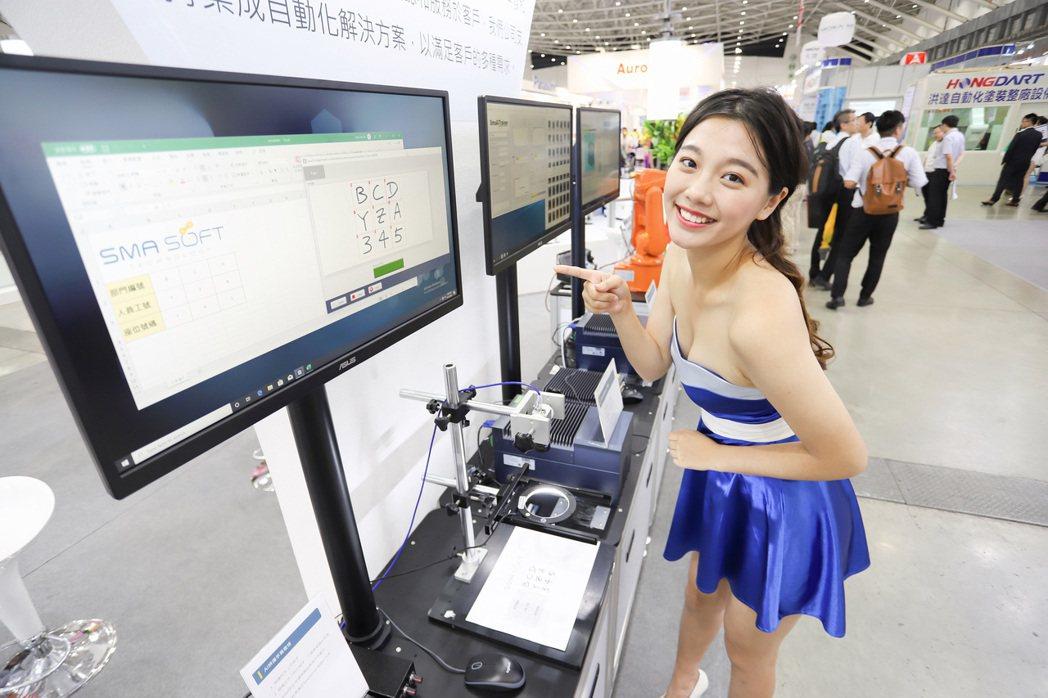 偲倢科技的自動化軟體平台SmaSEQ,加入人工慧視覺檢測工具「SmaAI」,大到...