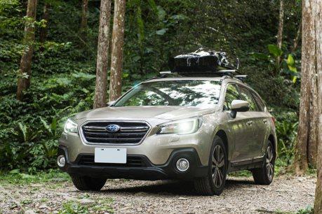 Subaru與Thule攜手合作 車主獨享系列商品全面85折優惠
