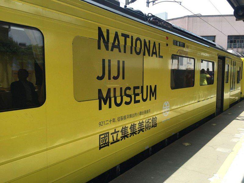 國立集集美術館彩繪列車,即將在未來一年行駛於集集線。圖/交通部觀光局提供