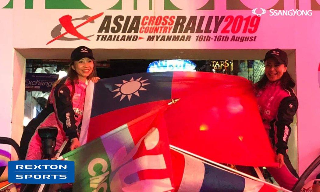 為台灣奪下冠軍獎盃,獲得2019 Asia Cross Country Rall...