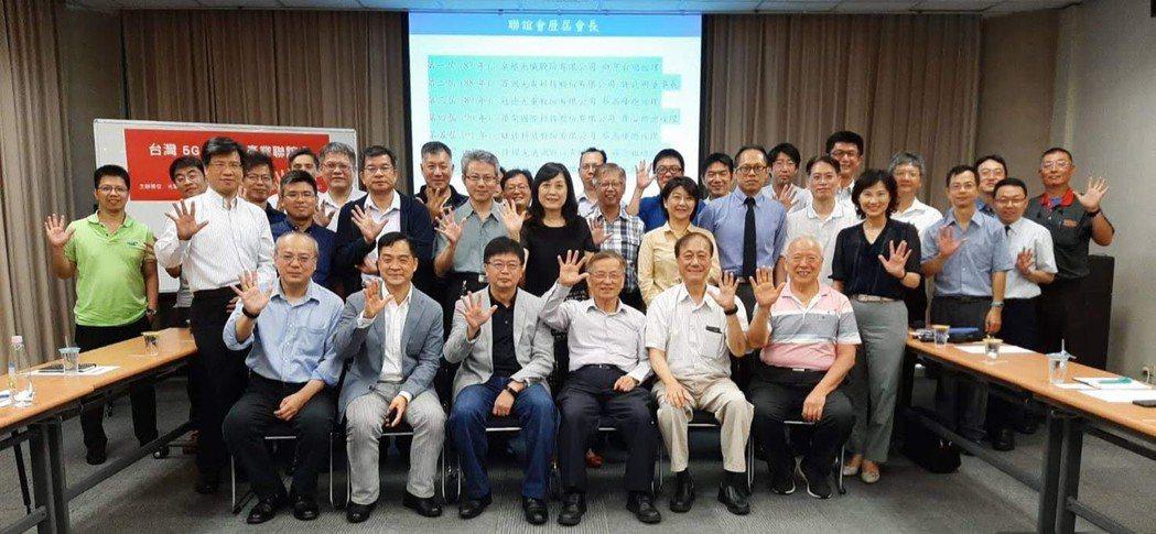 臺灣5G光通訊產業聯誼會(TOSIG)日前舉辦第三季聯誼會議合影。 PIDA/提...