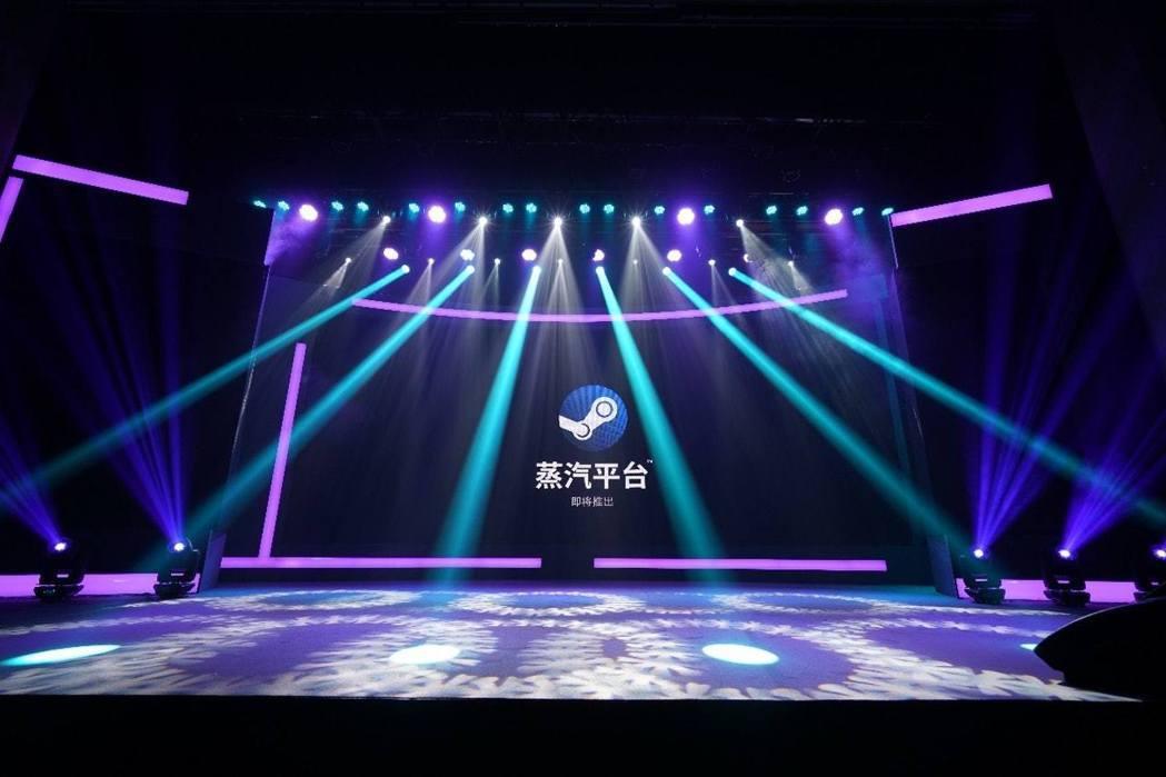 Steam 中國版「蒸汽平台」