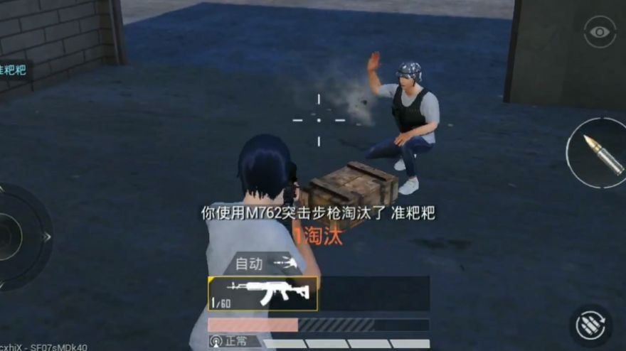 甚至在手機上推出「河蟹」版的《和平菁英》吃雞遊戲,可見中國對遊戲的管制是多麼嚴厲...