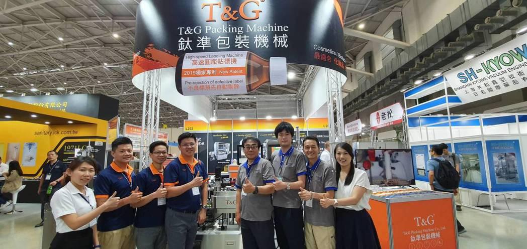 日本Micro-Technica公司與鈦準包裝合作研發GS1條碼檢測之設備,日本...