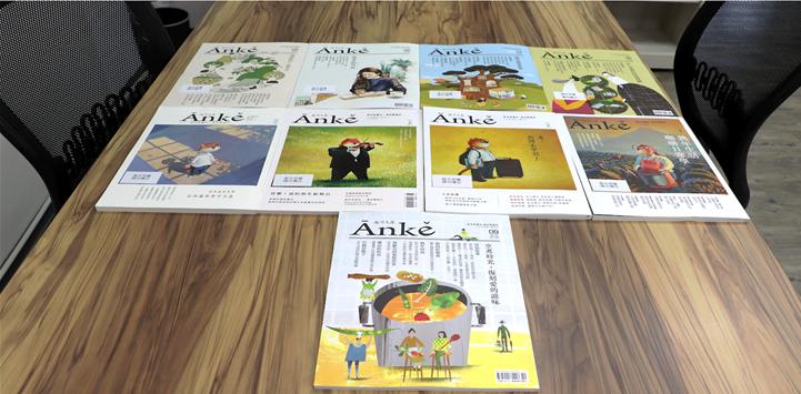 《安可人生》雙月刊雜誌,以潮貓設計作為封面。  圖/陳郁雯攝影
