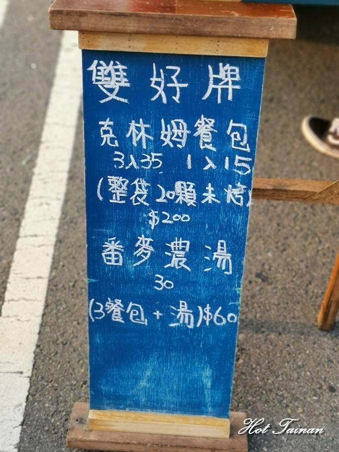 圖/熱血玩台南粉絲團授權提供