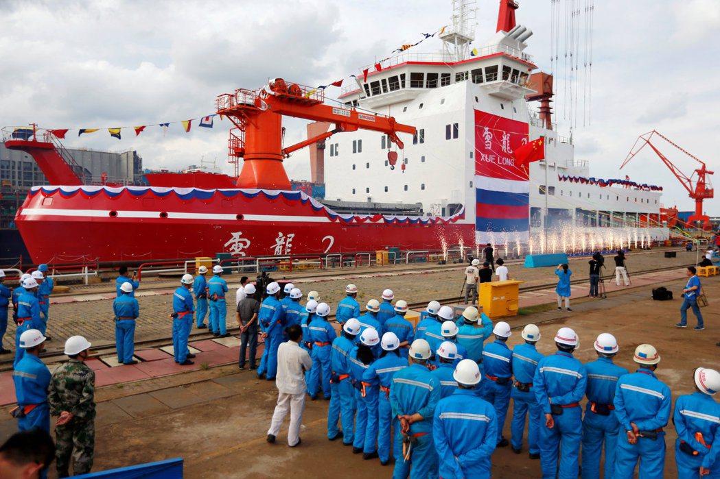 攝於2018年9月,雪龍2號下水典禮。 圖/路透社