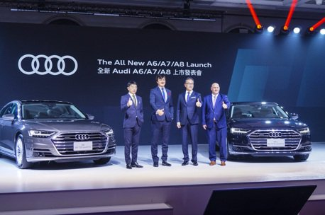 Audi全新世代豪華陣線登台 A6、A7、A8三個願望一次滿足!