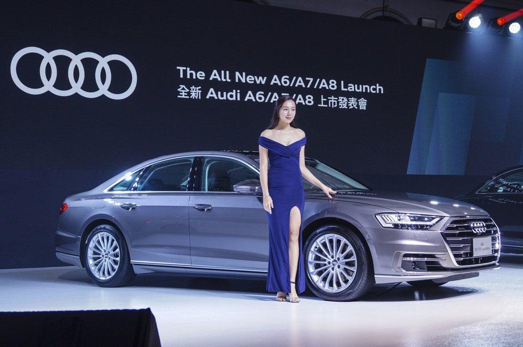 台灣等待多時的全新旗艦Audi A8終於來台。 記者趙駿宏/攝影