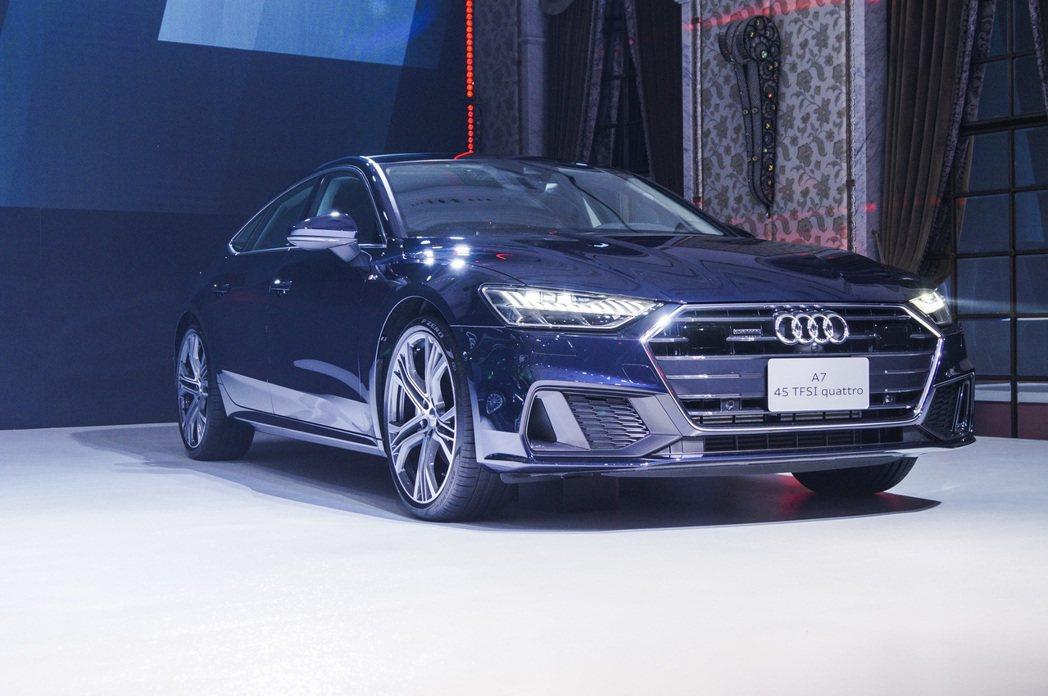 The new Audi A7 Sportback有最美轎跑之稱。 記者趙駿宏/...