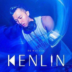圖/DJ Ken Lin提供