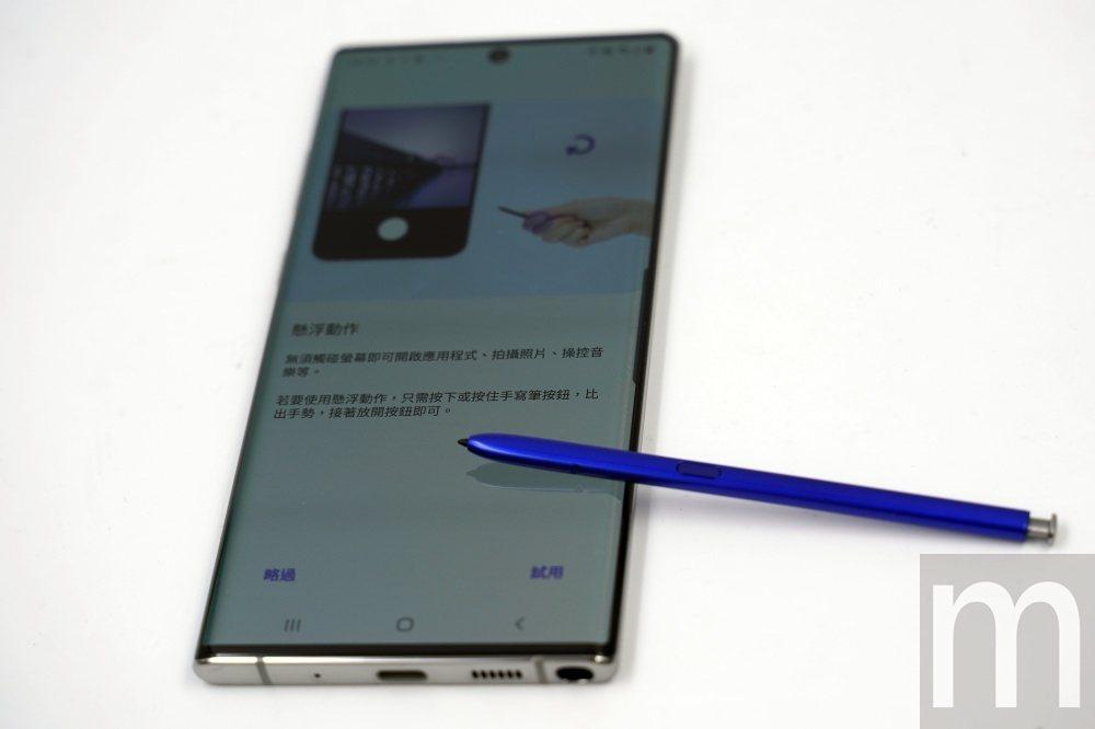 S Pen依然是此次Galaxy Note 10系列重點項目