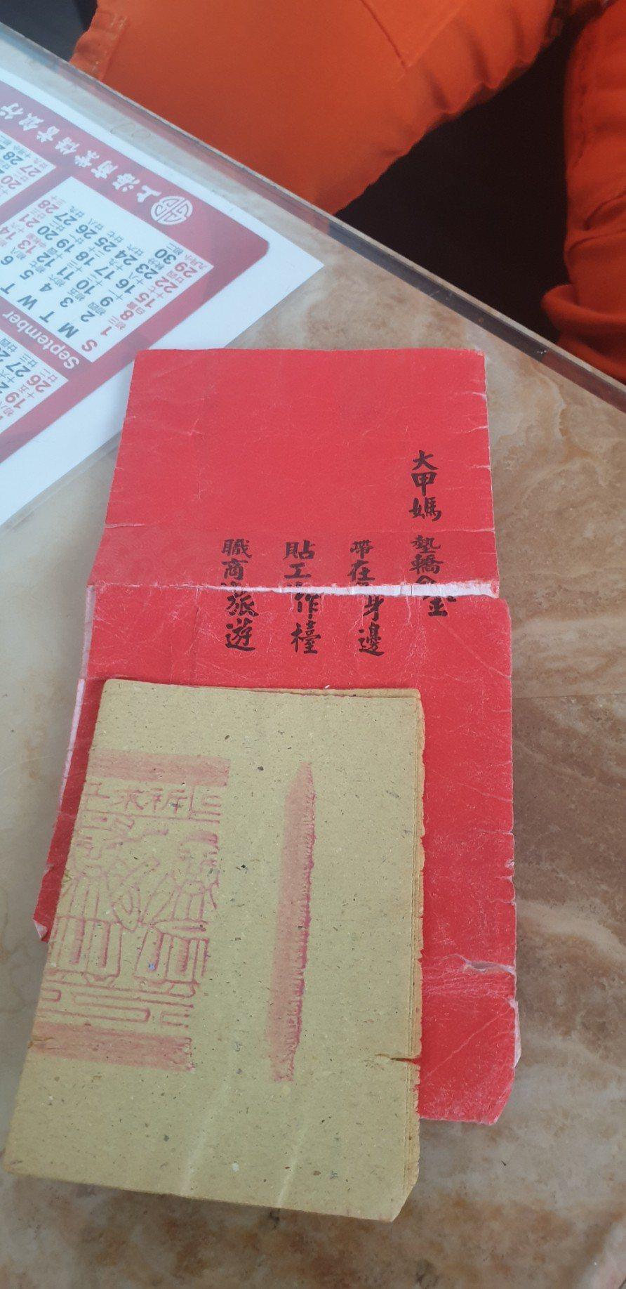 空勤總隊飛行教官吳昆釗的隨身幸運小物也是大甲媽祖壓轎金,攜帶多年,紅包袋已破損。...