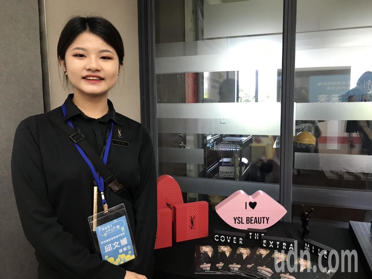 在台灣萊雅擔任彩妝顧問的邱文媛參加教育部「產業學院計畫」後,讓她更確定未來要做什...