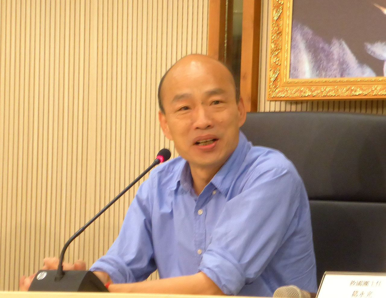 高雄市長韓國瑜今天上午接見日本賓客,遲了25分鐘,他表示因一早趕到郊區,有跟日本...