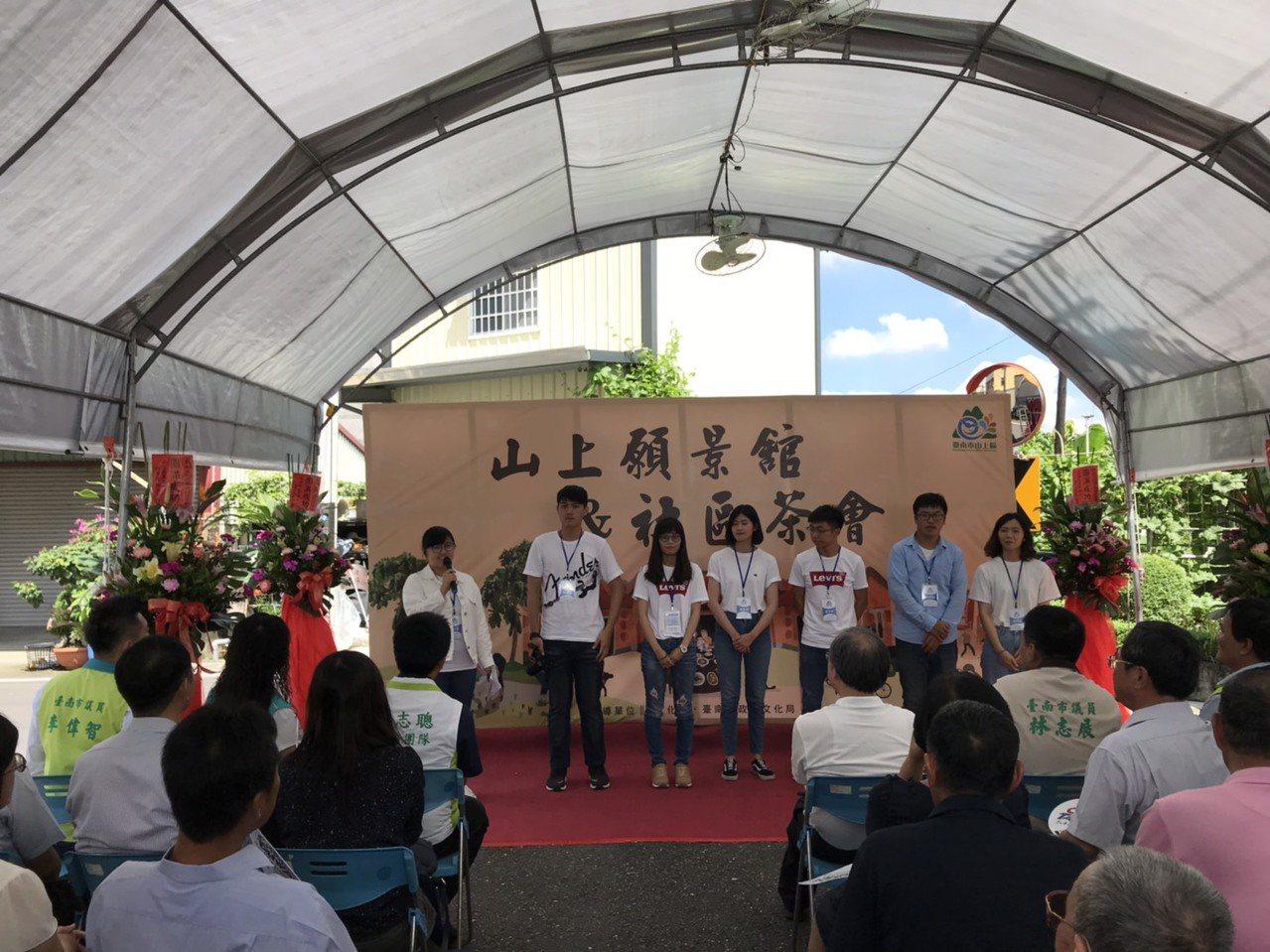 山上願景館在8名學子的專業與當地人士努力下開幕,運用當地的木瓜做出社區特色。圖/...