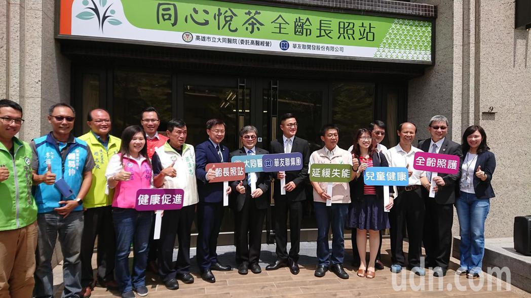 高雄市立大同醫院首創醫療、建築跨界合作,在高雄市鳳山區鎮北里打造第一座位於新大樓...