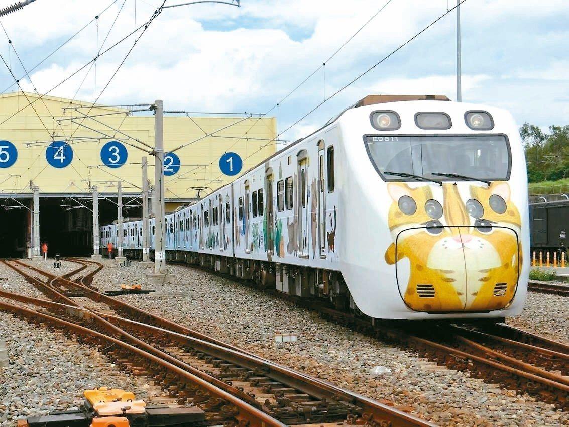 農委會林務局與交通部台鐵局合作打造里山動物列車2.0,由環頸雉和石虎扮演引航者。...