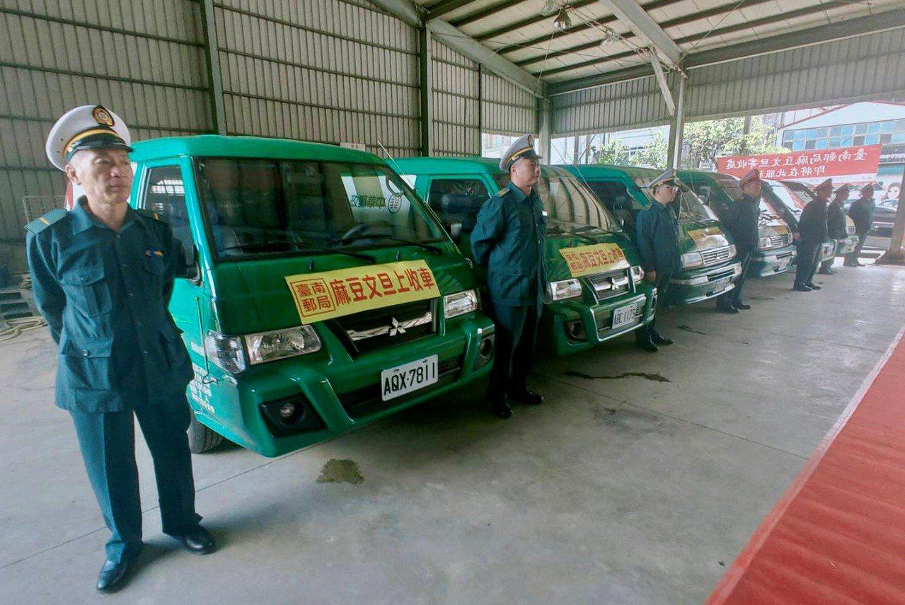 麻豆文旦季 台南郵局設「上收中心」商城賣文旦做愛心