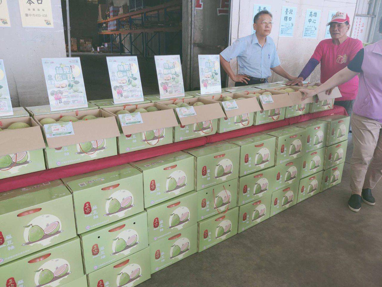 台南郵局成立上收中心,在文旦季服務柚農,在郵政商城購買文旦每箱捐10元給公益團體...