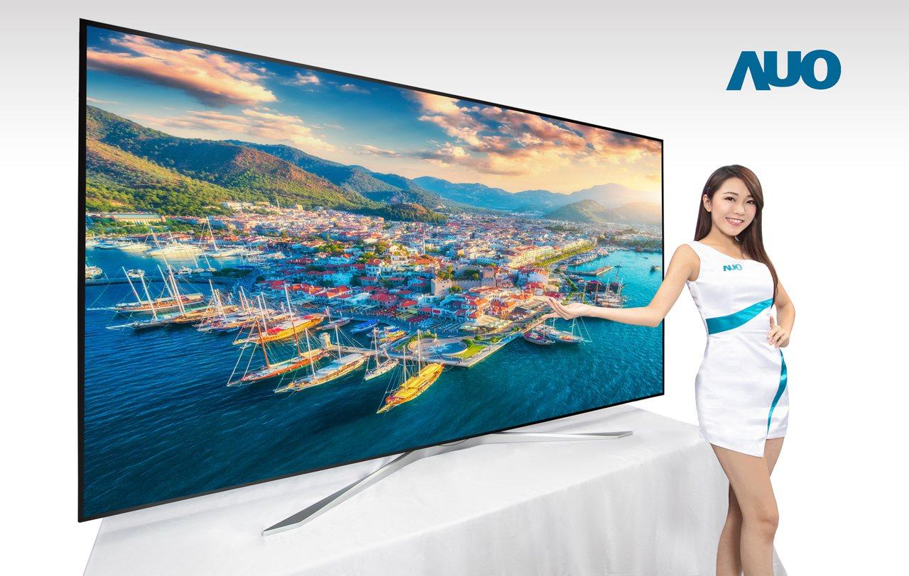友達推出85吋8KHDR電視面板,領先業界具備量產能力。圖/友達提供