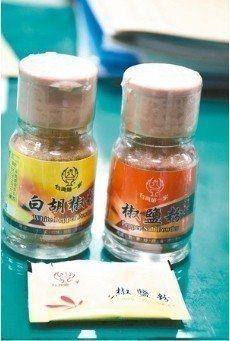 「台灣第一家」公司在胡椒粉、椒鹽粉中摻工業用碳酸鎂。本報資料照片