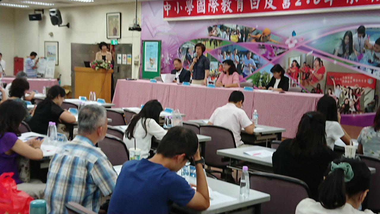 教育部「中小學國際教育白皮書2.0」草案將於今年底正式公布、2020年起實施,今...