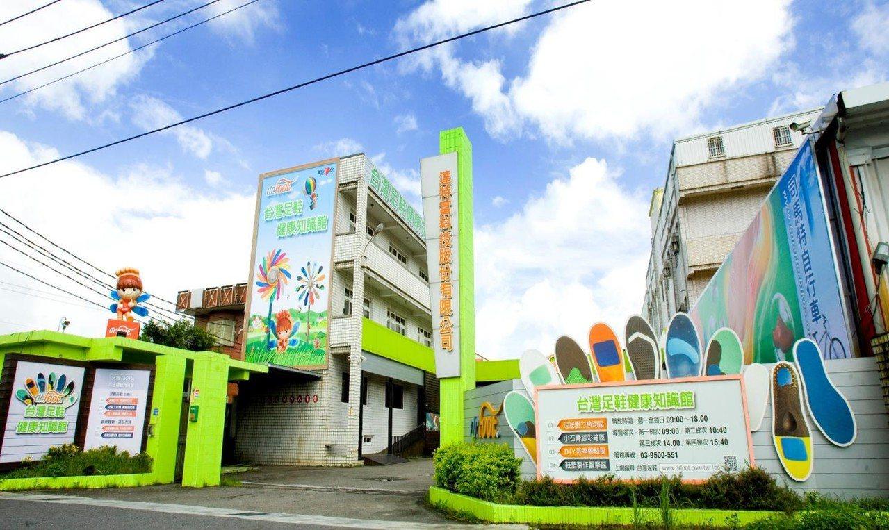 台灣足鞋健康知識館。圖/經濟部提供
