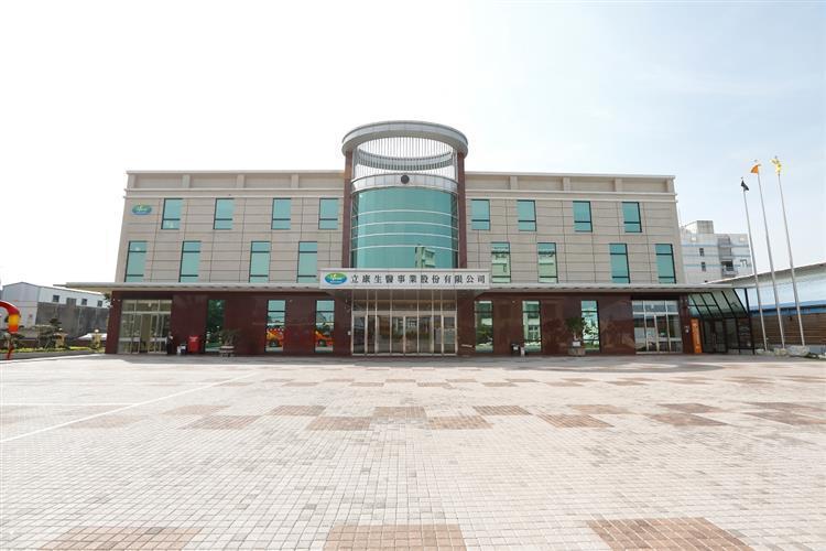 立康健康養生觀光工廠。圖/經濟部提供