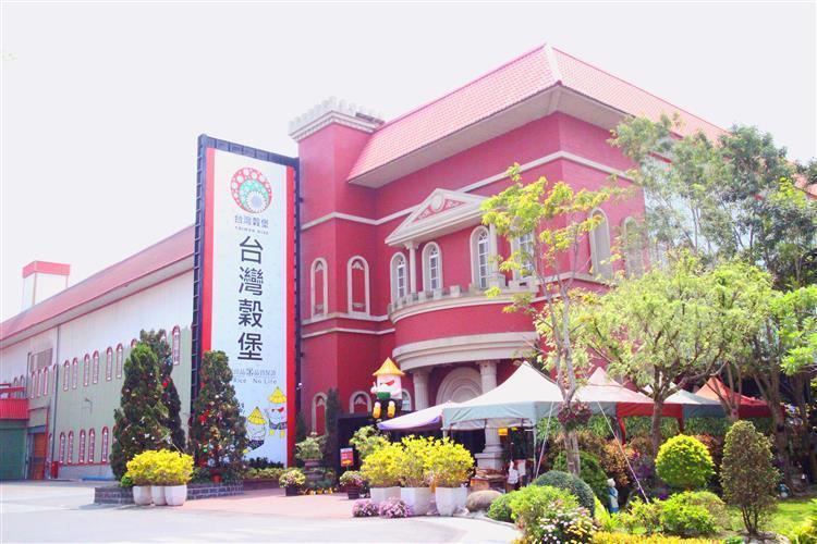 台灣穀堡稻米觀光工廠。圖/經濟部提供