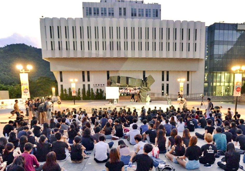 反送中的學生將於香港中文大學百萬大道舉行罷課集會。取自星島網