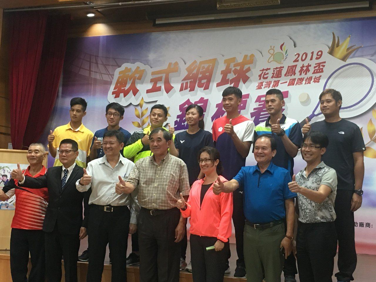 花蓮鳳林首度舉辦軟式網球國際賽,今天特別舉辦記者會宣傳。記者曾思儒/攝影
