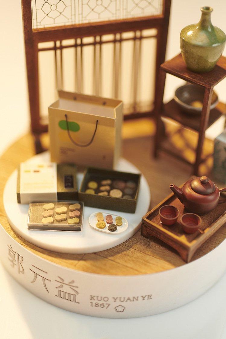 「伴點時光微縮模型」以台式老屋融入日本大正時期浪漫的和洋風,點綴幾何彩色玻璃花窗...