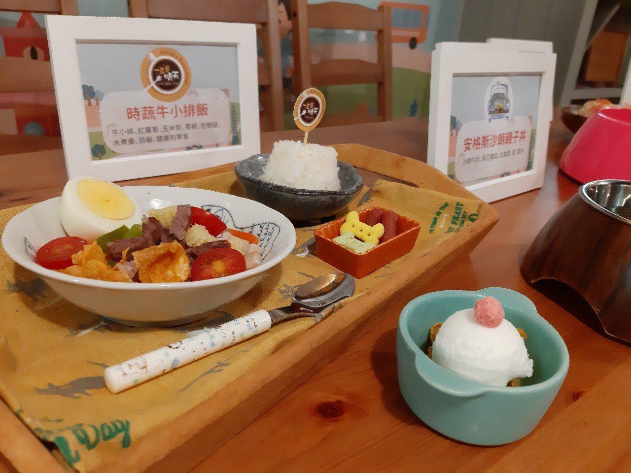 毛孩的美食饗宴 北市推10家毛孩米其林餐廳