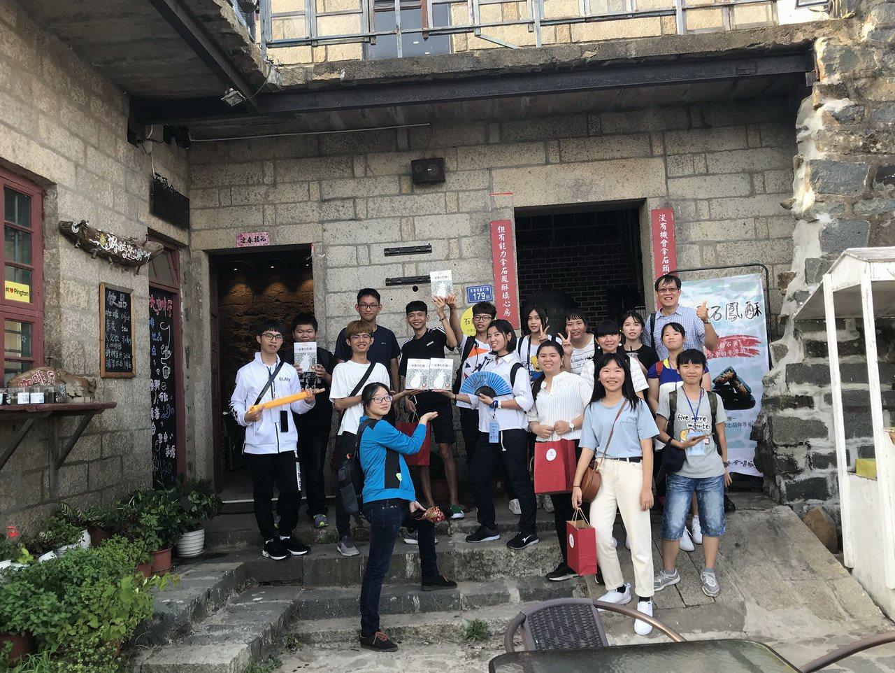 南華大學為協助新鮮人自我探索,暑期開設「中國大陸東南沿海投資環境考察」課程,帶領...